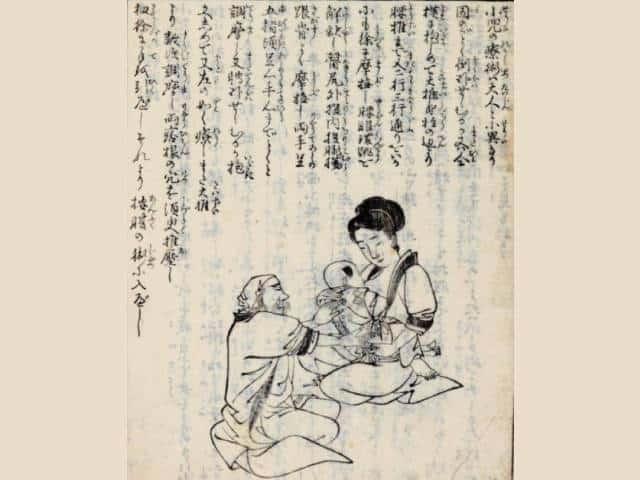 Trattamento Anpuku